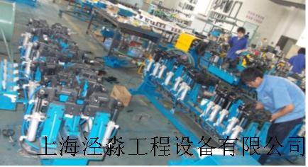 防撞杆焊接夹具